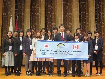 position university japanese history